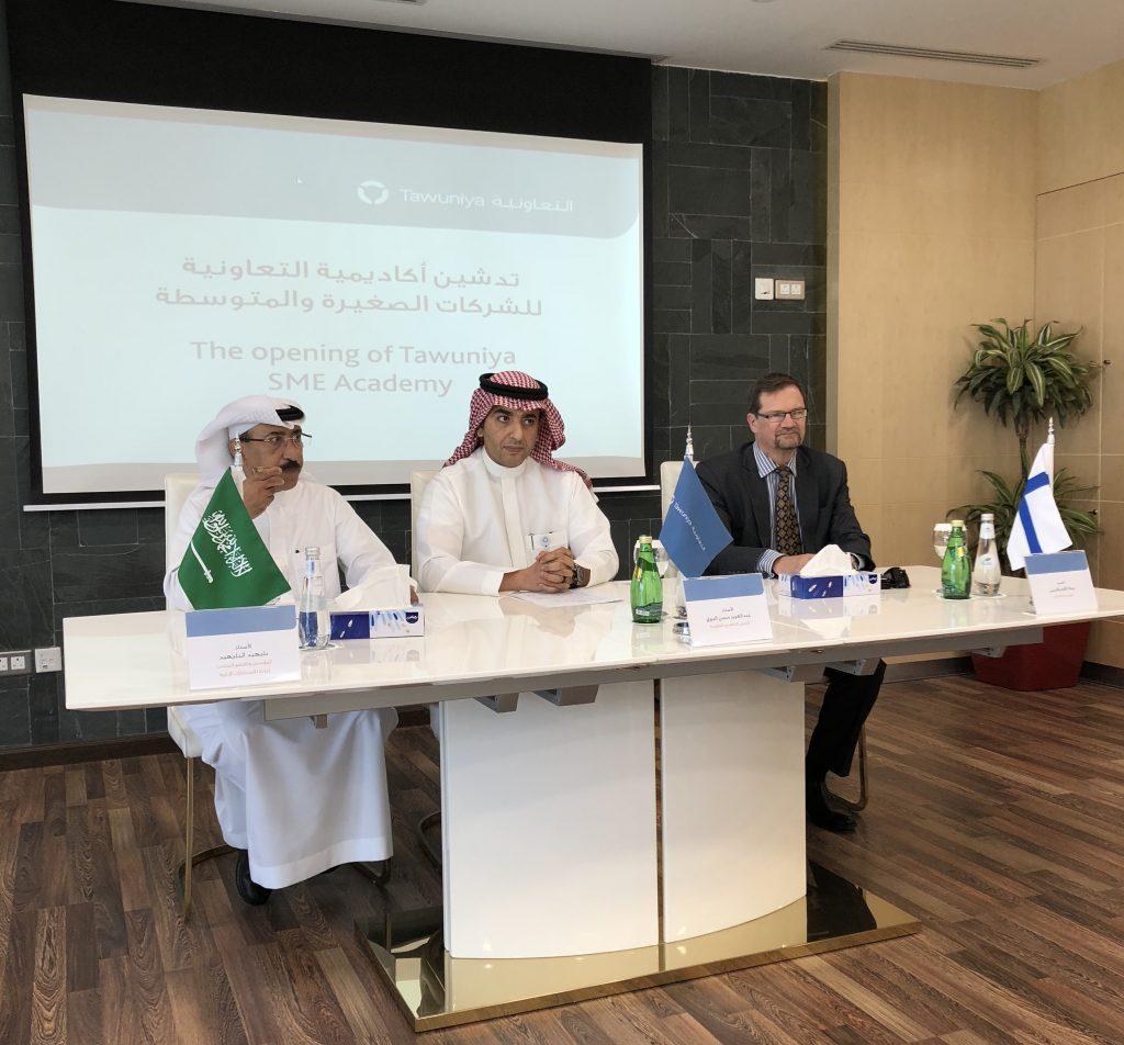 Opening ceremony of Tawuniya SME Academy in Riyadh